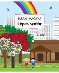 Japán–magyar képes szótár